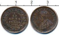 Изображение Монеты Индия 1/12 анны 1916 Бронза VF