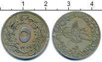 Изображение Монеты Египет 5/10 кирша 1913 Медно-никель VF