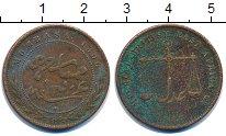 Изображение Монеты Момбаса 1 пайс 1888 Медь VF