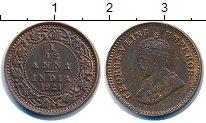 Изображение Монеты Индия 1/12 анны 1921 Бронза VF