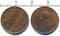 Изображение Монеты Индия 1/12 анны 1925 Бронза VF