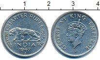 Изображение Монеты Индия 1/4 рупии 1947 Медно-никель XF+