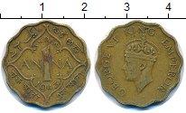 Изображение Монеты Индия 1 анна 1943 Латунь VF