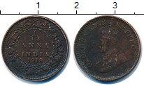 Изображение Монеты Индия 1/12 анны 1918 Бронза VF