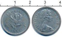 Изображение Монеты Родезия 6 пенсов 1964 Медно-никель XF
