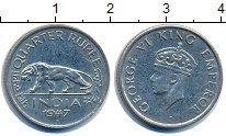 Изображение Монеты Индия 1/4 рупии 1947 Медно-никель XF