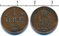 Изображение Монеты Швеция 1 эре 1905 Бронза UNC-