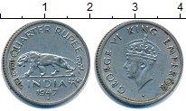 Изображение Монеты Индия 1/4 рупии 1947 Никель XF крадущийся лев - Гео