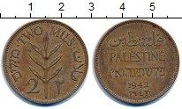 Изображение Монеты Палестина 2 милса 1942 Бронза VF