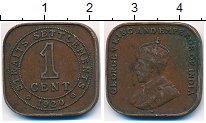 Изображение Монеты Стрейтс-Сеттльмент 1 цент 1920 Бронза XF