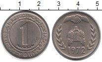 Изображение Монеты Алжир 1 динар 1972 Медно-никель VF номинал - рукопожати
