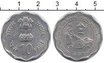 Изображение Монеты Индия 10 пайса 1980 Алюминий XF