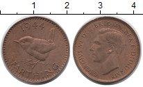 Изображение Монеты Великобритания 1 фартинг 1944 Бронза XF