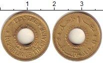 Изображение Монеты Ливан 1 пиастр 1955 Латунь XF