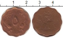Изображение Монеты Судан 5 миллим 1962 Бронза XF