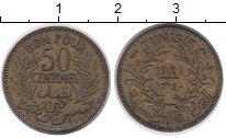 Изображение Монеты Тунис 50 сантим 1921 Латунь XF Протекторат  Франции