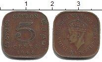 Изображение Монеты Шри-Ланка Цейлон 5 центов 1944 Латунь XF