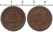 Изображение Монеты Кабо-Верде 10 сентаво 1930 Бронза VF Протекторат  Португа