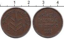Изображение Монеты Палестина 1 мил 1939 Бронза XF Британский  мандат.