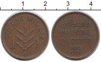 Изображение Монеты Палестина 1 мил 1927 Бронза XF