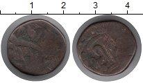 Изображение Монеты Индия 1 пайс 0 Медь VF
