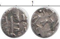 Изображение Монеты Индия Номинал 0 Серебро VF