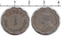 Изображение Монеты Кипр 1/2 пиастра 1934 Медно-никель XF