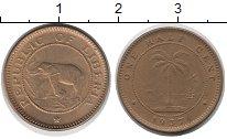 Изображение Монеты Либерия 1/2 цента 1937 Латунь UNC-