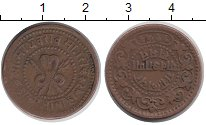 Изображение Монеты Гвалиор 1/4 анны 1901 Медь VF Мадо Рао