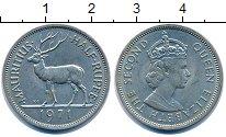 Изображение Монеты Маврикий 1/2 рупии 1971 Медно-никель XF
