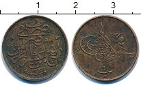 Изображение Монеты Египет 1/40 кирша 1913 Бронза VF Мухаммад V