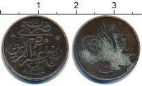 Изображение Монеты Египет 1/40 кирша 1910 Бронза XF-
