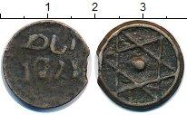 Изображение Монеты Марокко 1 фалус 0 Бронза VF