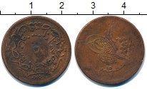 Изображение Монеты Турция 5 пар 1849 Медь VF