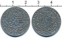 Изображение Монеты Марокко 50 сантимов 1924 Медно-никель XF