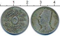 Изображение Монеты Египет 5 мильем 1935 Медно-никель VF Фуад