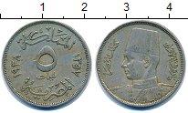 Изображение Монеты Египет 5 мильем 1937 Медно-никель XF Фарук I