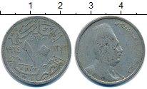 Изображение Монеты Египет 10 миллим 1943 Медно-никель VF