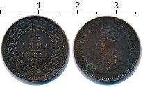 Изображение Монеты Индия 1/12 анны 1946 Бронза VF