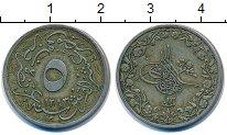 Изображение Монеты Египет 5/10 кирша 1887 Медно-никель XF- Абдул Хамид II