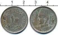 Изображение Монеты Египет 10 мильем 1941 Медно-никель XF-