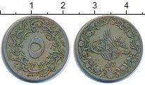 Изображение Монеты Египет 5/10 кирша 1903 Медно-никель XF- Абдул Хамид II