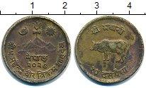 Изображение Монеты Непал 10 пайса 1970 Латунь VF