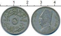 Изображение Монеты Египет 5 мильем 1929 Медно-никель VF Фуад