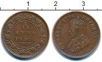 Изображение Монеты Индия 1/12 анны 1919 Бронза VF