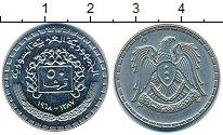 Изображение Монеты Сирия 50 пиастров 1967 Медно-никель UNC-