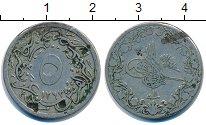 Изображение Монеты Египет 5/10 кирша 1885 Медно-никель VF Абдул Хамид II