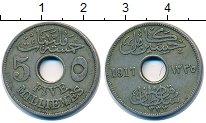 Изображение Монеты Египет 5 мильем 1917 Медно-никель XF Британская оккупация