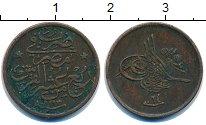 Изображение Монеты Египет 1/40 кирша 1898 Бронза VF Абдул Хамид II