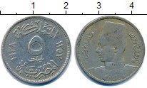 Изображение Монеты Египет 5 мильем 1938 Медно-никель XF- Фарук I